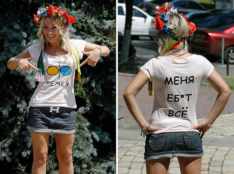 Woman modelling for the sell of a Femen t-shirt | Wikimedia Commons